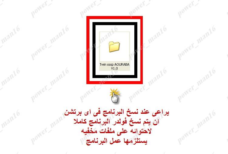 برنامج قوى جداً يشغل جميع برامج الشيرنج المشهوره 16413838211764823435