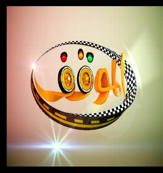 جديد عرب سات قناه الموقف تردد قناة ALMAW2AF TV الجديد على عرب سات 2013
