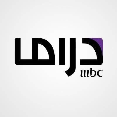 قناة تردد جميع قنوات ام بي سي 2018- قناةmbc على نايل سات الجديد 2018