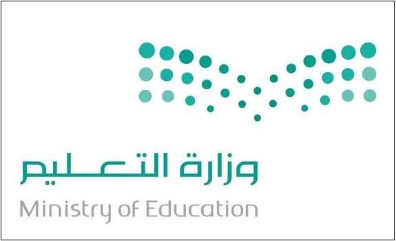تعليق الدراسة في جدة و رابغ و خليص يوم الثلاثاء 5-2-1437