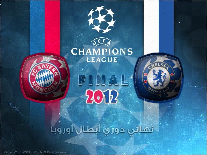 تصاميم نهائي دوري أبطال أوروبا 2012 تشيلسى وبايرن ميونيخ 19/5/2012