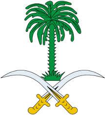 مقال عن اليوم الوطني السعودي ، تعبير عن اليوم الوطنى
