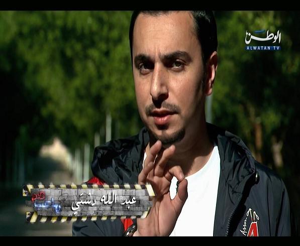 ���� ��� ��� ����� 21/6/2013 ���� Al Watan TV HD ��� ��� ��� 2013