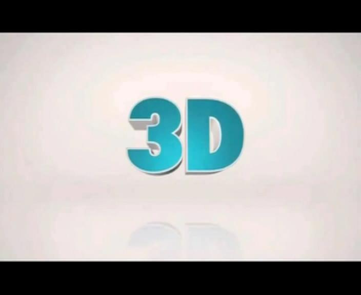 ����� 31/5/2013 ���� ��� ����� 3D ��� ���� ��� 2013