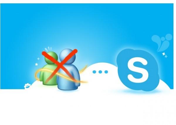 شركة مايكروسوفت Microsoft تنوه فيها أنه سيتم الإستغناء نهائيا عن برنامج الماسنجر و تعويضه Skype
