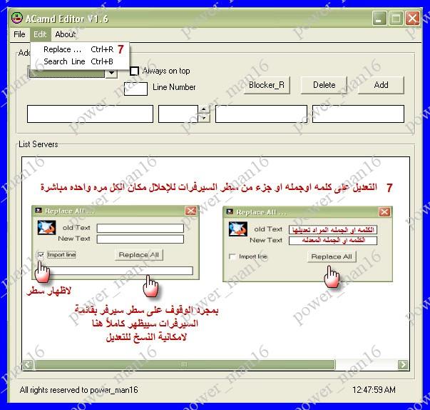 حصرياً نسخة ACamd Editor V1.6 من تصميمى لعام 2013 بشكل ومميزات وإضافت جديده