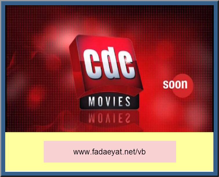 ���� ���� CDC TV ��� ���� ��� , ���� ����� ������� �������� ������� , ���� �� �� �� ����� 2014