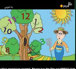 قناه جرجرة تردد قناة djurdura الجديد على نيل سات 2013