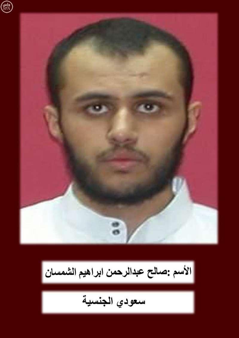 اسماء وصور ومعلومات عن 47 إرهابي محكوم عليهم بالقصاص في قضايا إرهابية
