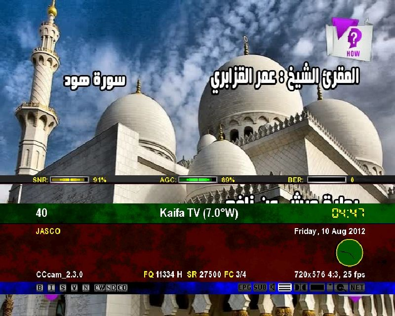 nilesat satellite frequency 2016