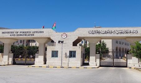 المملكة الاردنية تستدعي السفير الإيراني للتأكيد على إدانة الأردن ورفضه الاعتداء على سفاره السعوديه
