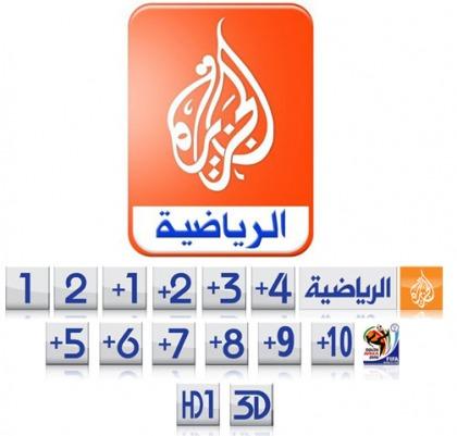 ترددات جميع قنوات الجزيرة الرياضية المجانية النايل وهوتبيرد وعرب 2013
