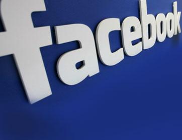 فيسبوك يطلق خدمة الماسنجر لهواتف ويندوز