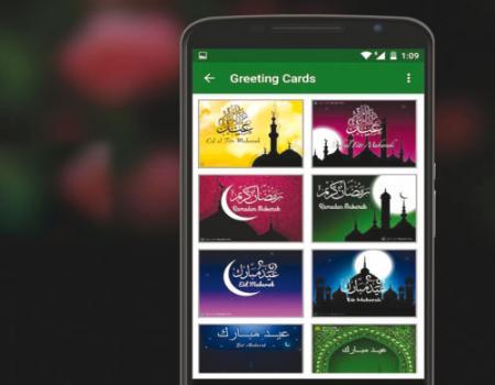 رمضان صيام إلكتروني ومتاجر التطبيقات تستعد ببرامج مميزة