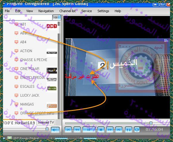ترقيم القنوات على برنامج  ProgDVB