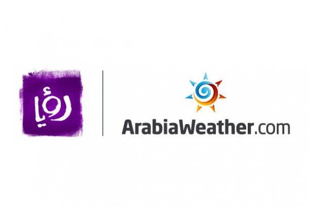 موقع طقس العرب وقناة رؤيا تراقبان احتمالية تطور عاصفة شتوية الثلاثاء 25-11-2014