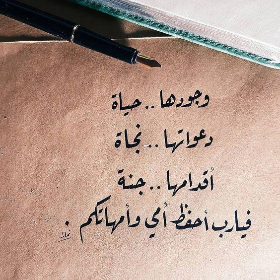 كلام جميل يكتب على الصور الشخصية , أفضل ما قيل من كلام جميل للصور الشخصية