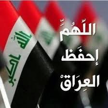 شعر عن الوطن العربي مكتوب بالفصحى , أبدع فاروق جويدة بالتكلم عن الوطن العربي