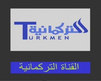 جديد عرب سات اليوم 19/6/2013 قناة turkmen tv على عرب سات 2013
