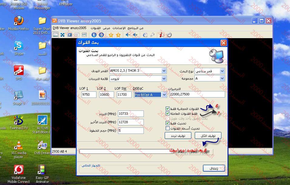 ��� ��� ������� ��� ������ DVBViewer