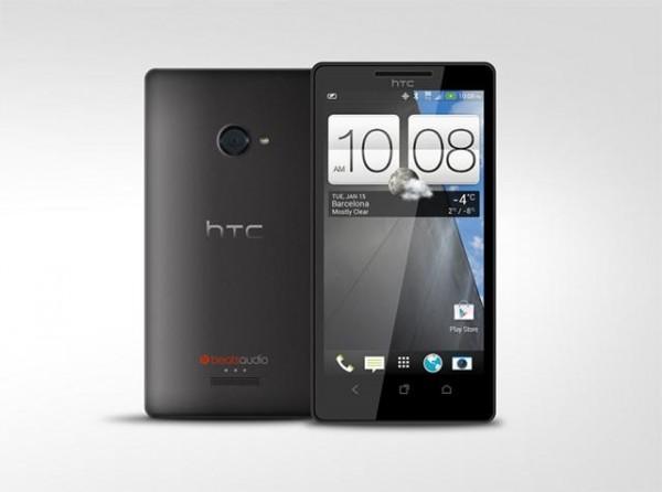 موعد الإعلان عن HTC M7 سيكون في الـ 19 من شهر فبراير القادم