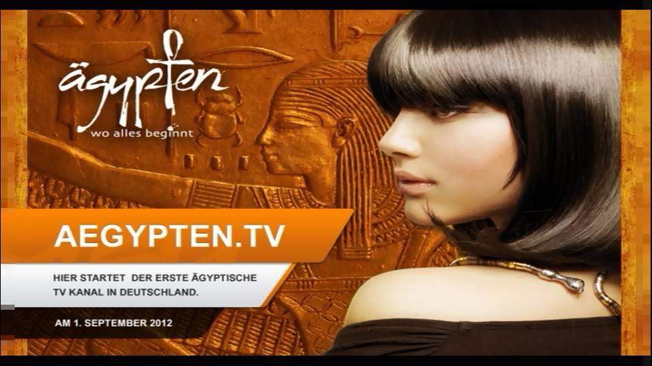قناة مصرية المانية , أول قناة مصرية ألمانية , قناة AEGYPTEN.TV
