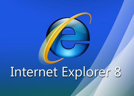 متصفح Internet Explorer 8 قد يتسبب في إختراق الحواسيب الشخصية