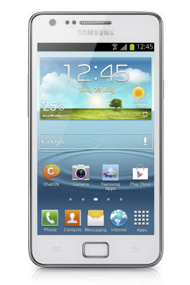 جوال  GALAXY S II Plus جالاكسي S2 الجديد 2013