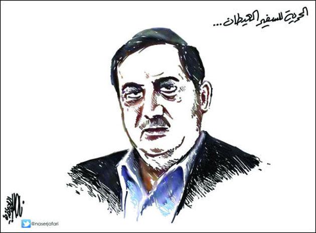 أحمد لامين يؤكد خلو ليبيا من قوات أردنية لتحرير العيطان اليوم 2014