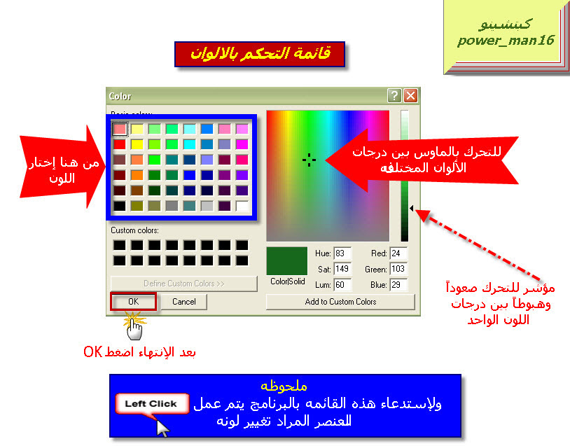 مصور التلاعب ألوان الخلفية والخطوط