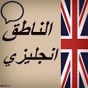 برنامج الناطق الانجليزي للاندرويد 2013 ,  برامج سامسونج جاكسي 2013 – تحميل برامج سامسونج جالكسي 2013