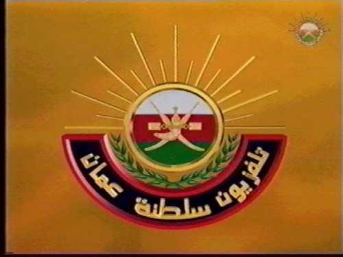 تردد قناة Oman TV على قمر Badr-4 لعام 2016 بعد تغير التردد