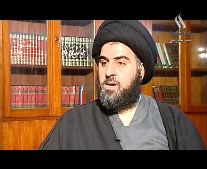 تردد قناه العراق الوثائقيه,تردد قناه العراق الوثائقيه على عرب سات 2013