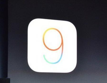 آبل تزيح الستار عن الإصدار iOS 9 لنظام تشغيل أجهزتها الذكية