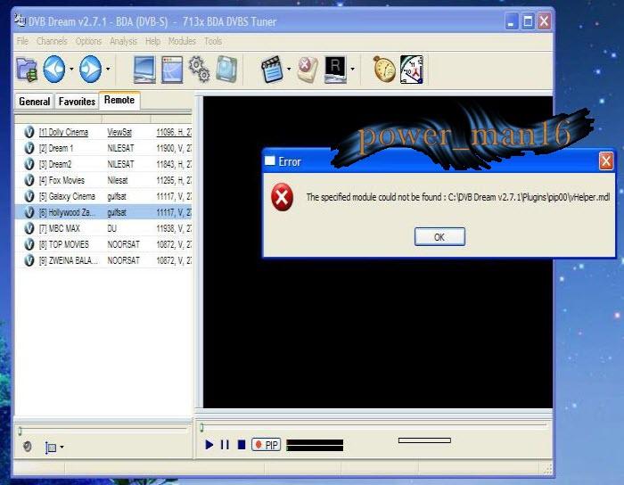 برنامج صغير لحل مشكلة عدم وجود الملفات vhelper.md و libssl32.dll و libeay32.dll 27502702582117904918