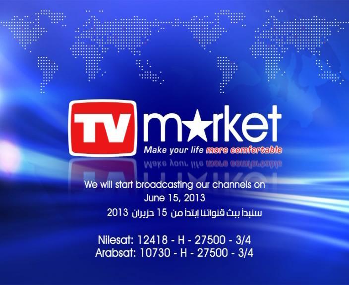 جديد عرب سات اليوم 7/6/2013 قناة TV Market على عرب سات 2013