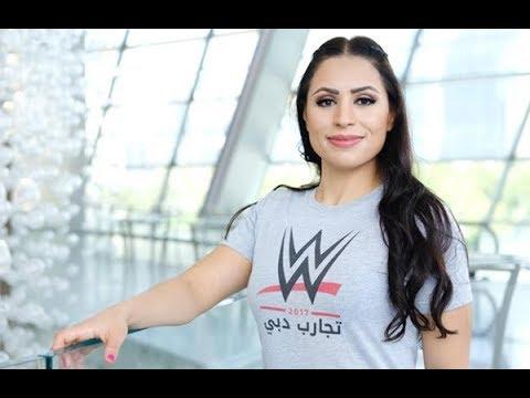شادية بسيسو الأردنية الناجحة , صور أول عربية تحترف المصارعة الحرة
