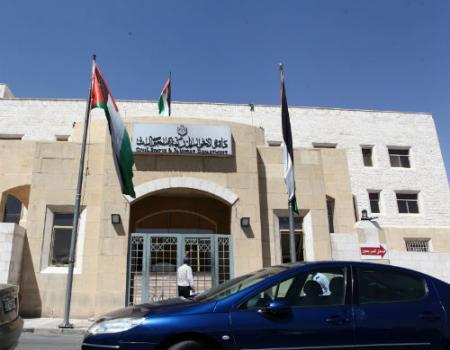 دائرة الاحوال المدنية والجوازات المباشرة بتثبيت العنوان التفصيلي للمواطنين