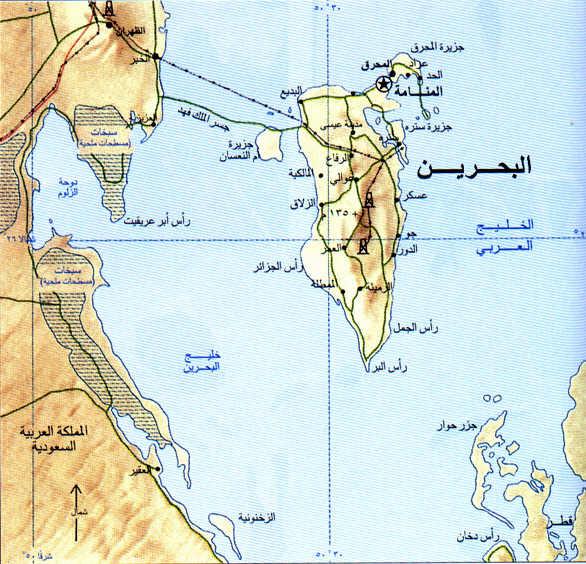 كم عدد سكان البحرين - ما هو عدد سكان البحرين - صور خريطه البحرين