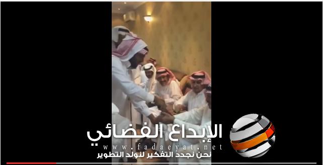شاهد فيديو مواطنين في السعودية يغسلون ايديهم بالعسل هذا التصرف كفر بنعمة الله تعالى
