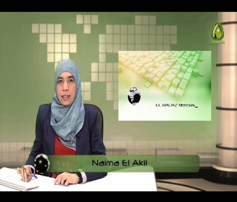 تردد قناة قرطبة,تردد قناة قرطبة الجديد على عرب سات 2013