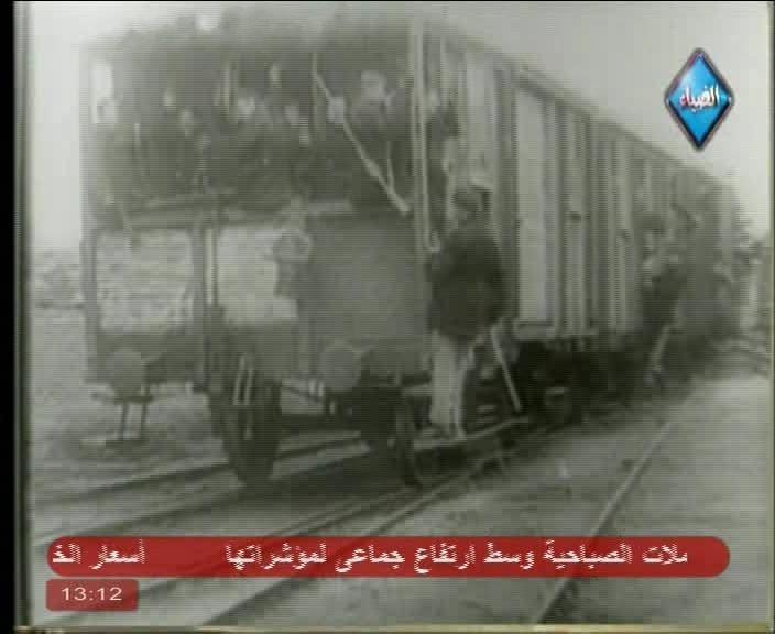 تردد قناه الضياء2013 ,تردد قناه الضياء على النيل سات 2013