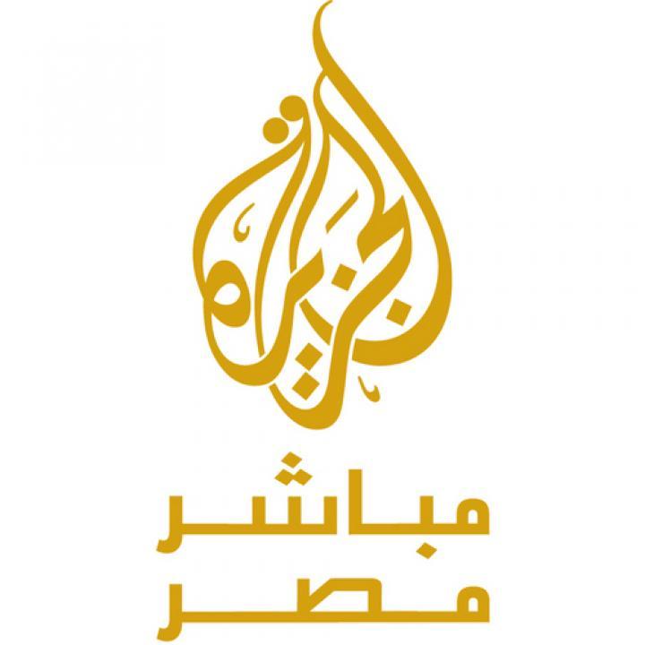 تردد قناة الجزيرة مباشر مصر الاخبارية 2015