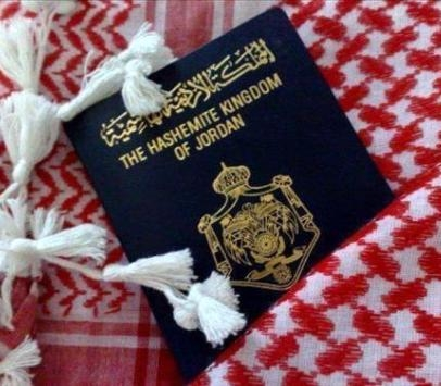 ارتفاع الاسعار بالاردن بداية 2017 رفع رسوم تجديد جوازات السفر الى 40 دينار
