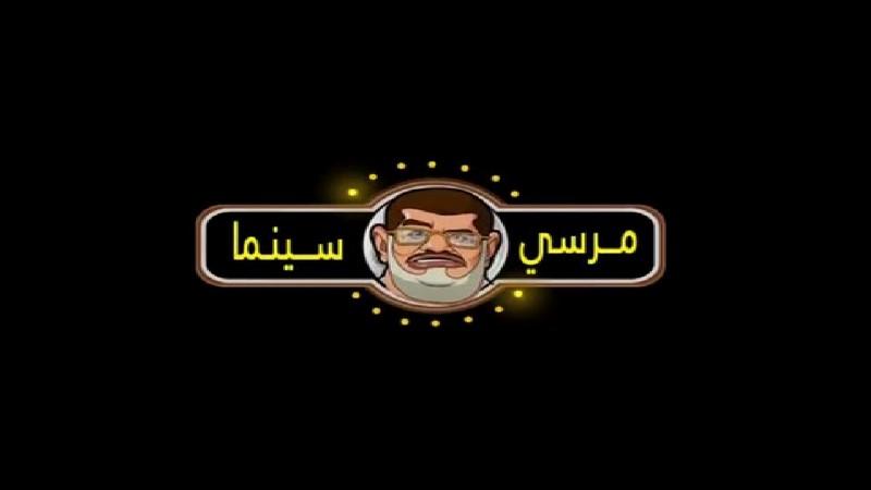 تردد قناة مرسى سينما افلام عربية