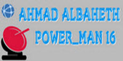 ALT DVB V2.2 B 4115 PowerVU R3 By power_man 16 & Ahmad 34151267373176053322
