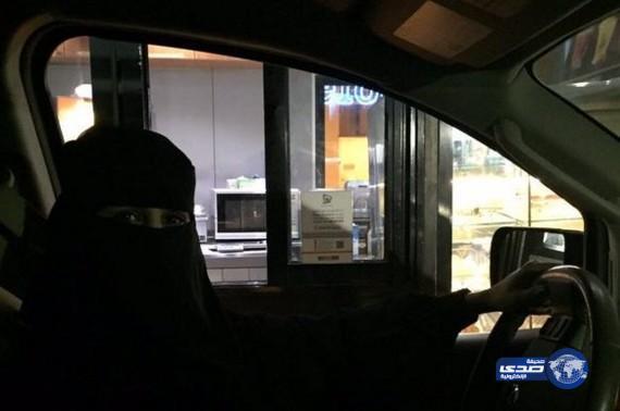 بالفيديو فتاة سعودية تقود سيارتها وتطلب القهوه في الرياض 1437
