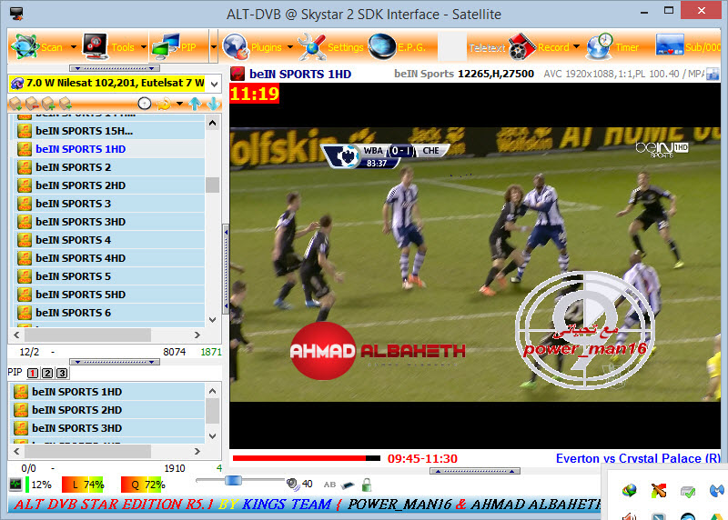 الألت فى إبداع جديد Alt dvb star edition r5.1 by kings team