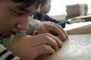 يوتيوب برنامج الثامنة حلقة مطالب بالوفاء بحقوق الطلاب المكفوفين داخل المدارس الحلقة كاملة 20-11-2013