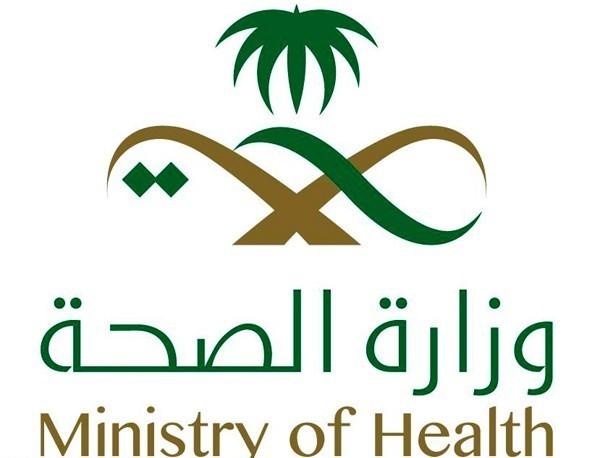 تفاصيل بيان وزارة الصحة السعودية حول حادثة حريق مستشفى جازان